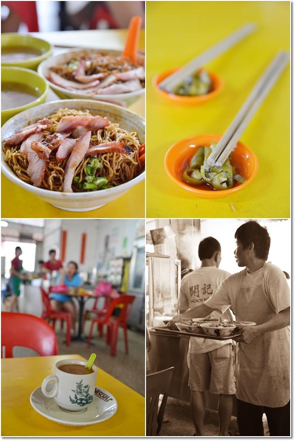 Bentong Hoi Kee Famous Wantan Mee