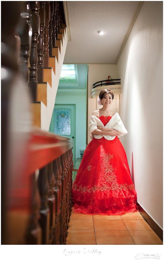 小朱爸 婚禮攝影 金龍&宛倫 00026