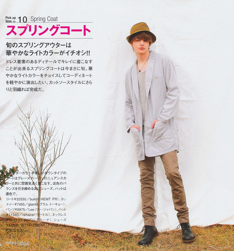 Zdenek Zaboj0093(men's FUDGE41_2012_04)
