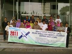 April 2011, Rapat Koordinasi Pan Reuni Akbar