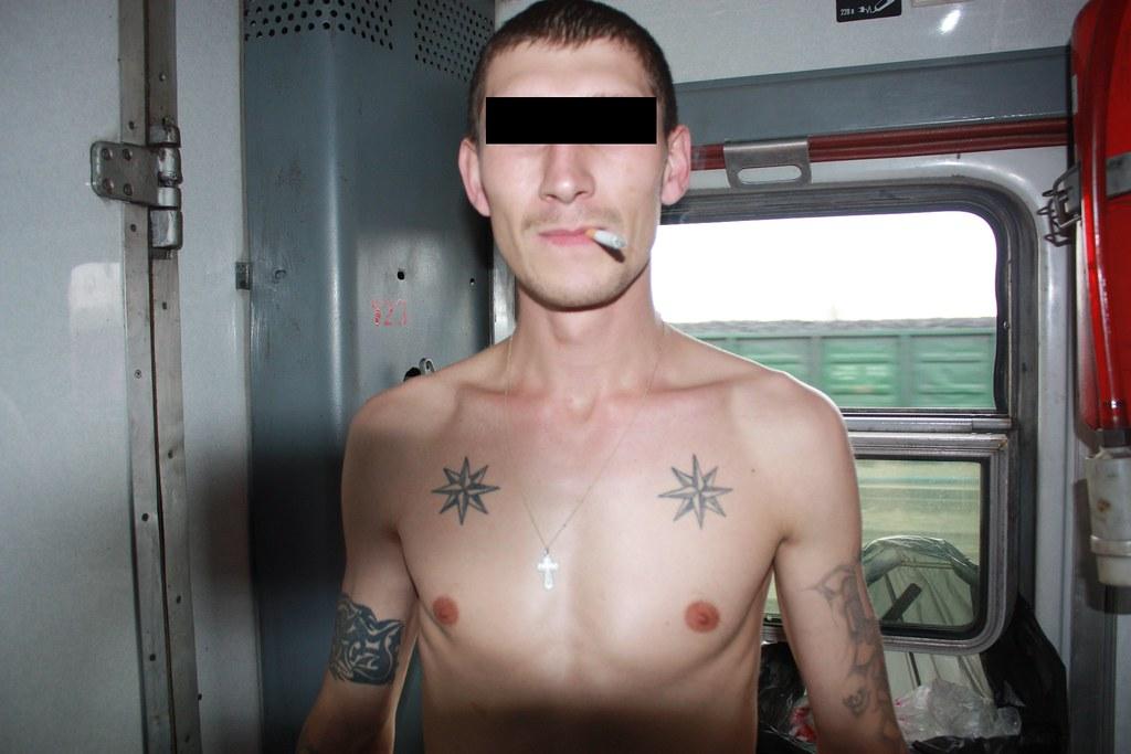 Russische Mafia Im Zug Nach Kurzem Gespräch Riss Er Sich D Flickr