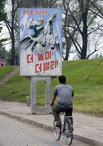 Cholima poster in Pyongyang - North Korea