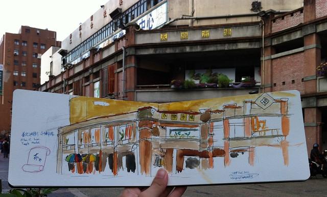 Yongle Market