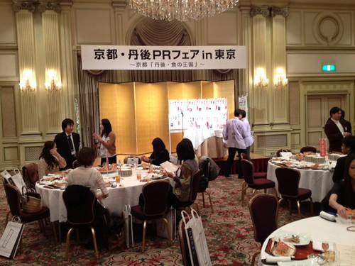 会場では食事の準備がすすんでおります。@京都・丹後PRフェアin東京