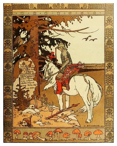 014-Los cuentos de de Iván zarevich, El pájaro de fuego y el lobo gris 1899- Ivan Jakovlevich Bilibin