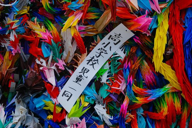 Hiroshima - Cranes