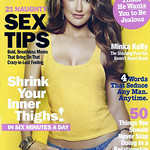 In the October 2011 edition of Cosmopolitan, Tracy helps you tighten up your most jiggle-prone body part in these 4 easy moves.