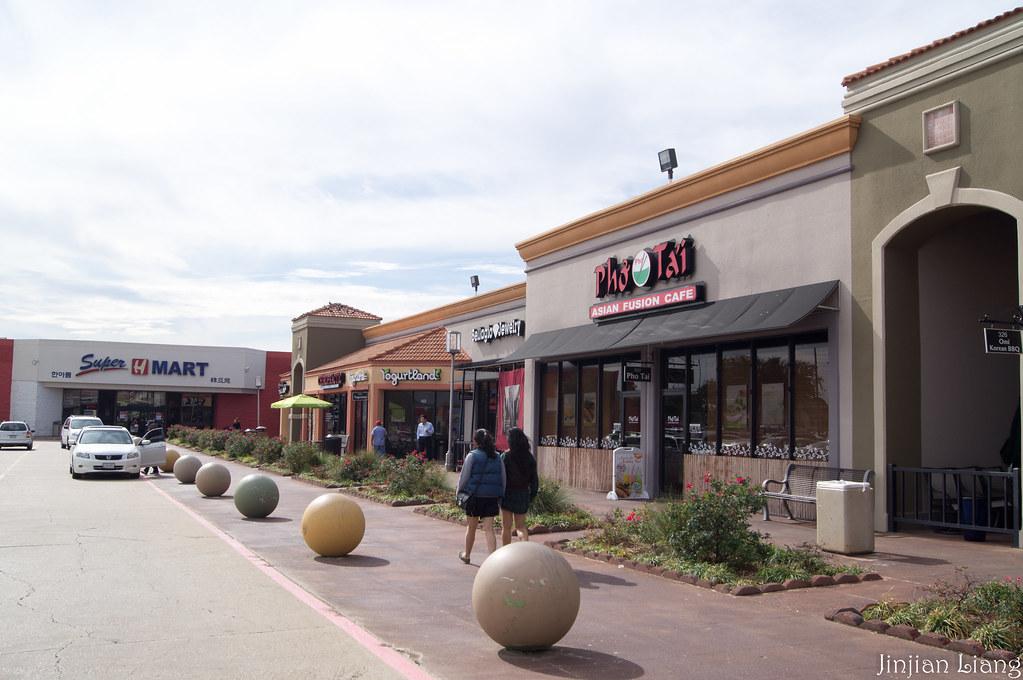 Furneaux Creek Village Shopping Center Texas Tripcarta