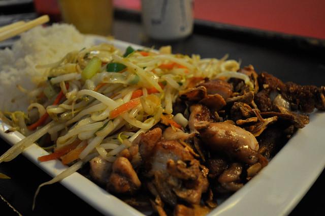 Chicken Teppanyaki 鉄板焼き ...