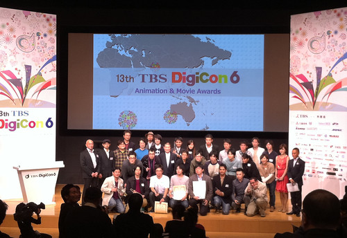 DigiCon6nov2011
