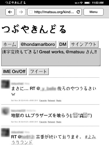 10Tweet_Kindle