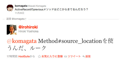 Twitter / @irohiroki: @komagata Method#source_lo ...