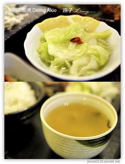 明男的廚房 Dining Akio 1