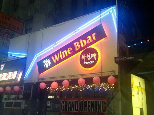 Wine Bbar