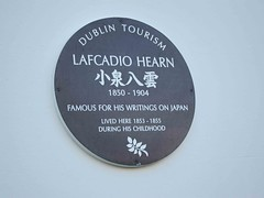 Photo of Lafcadio Hearn brown plaque