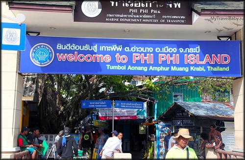phiphi015