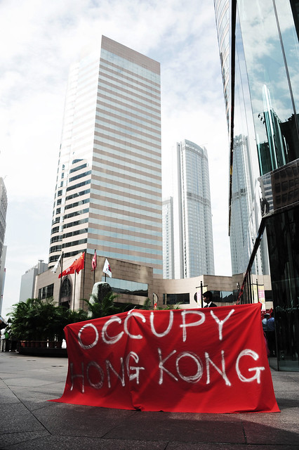 Occupy Hong Kong