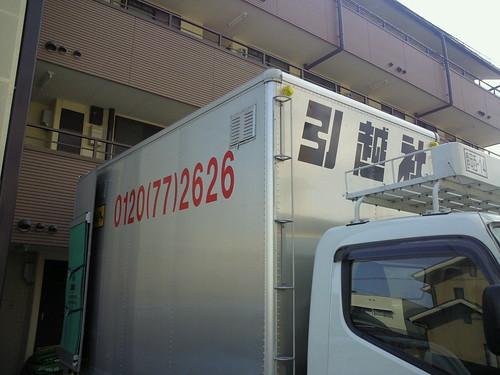 NEC_0167