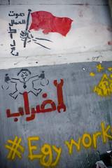 Socialist Graffiti إضـــــــراب