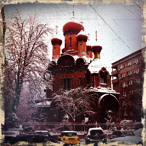 Bucharest Church