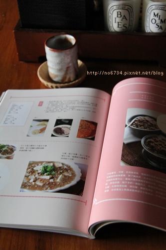 20111122_LiangInMagazine_0045 f