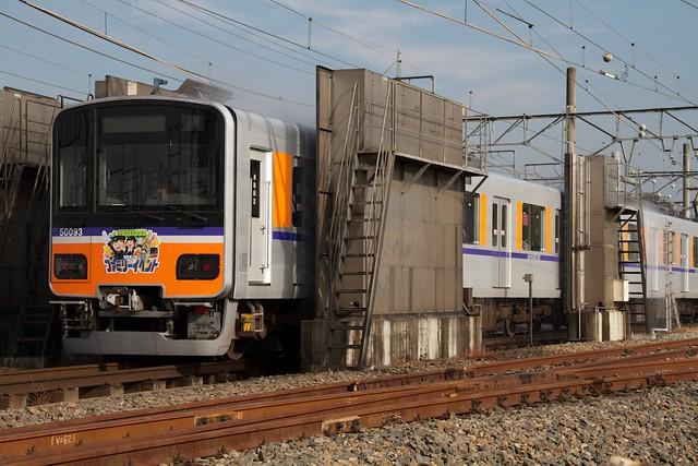 東武50090系