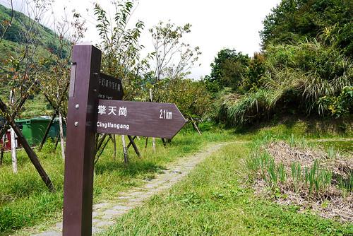 20110910_112236_陽明山