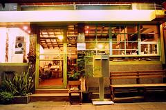 Fuxia X Daisy 的雜貨店