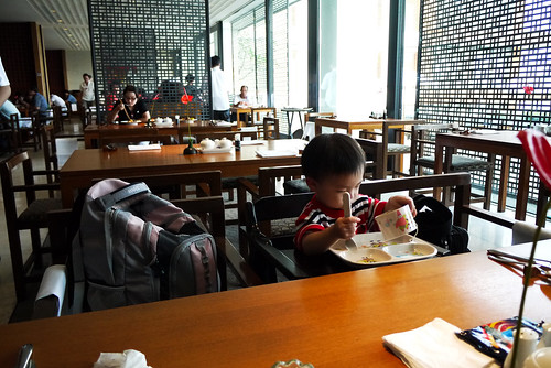 20111022_161141_涵碧樓下午茶