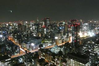 Tokyo nocturna