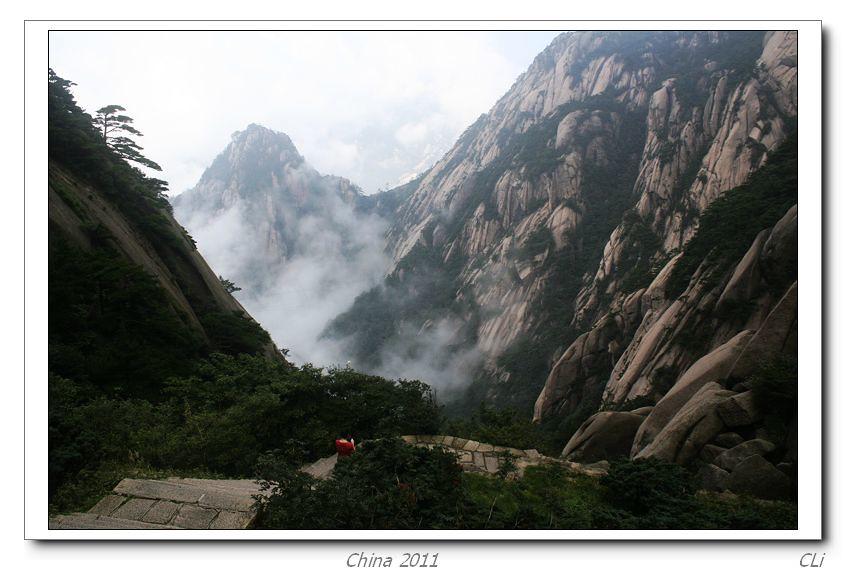 2011回国游: 无限风光在险峰--黄山西海大峡谷