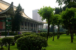 Image of Sun Yat-sen Memorial Hall near Taipei.