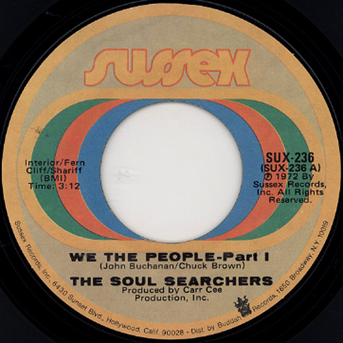 We The People 7 single