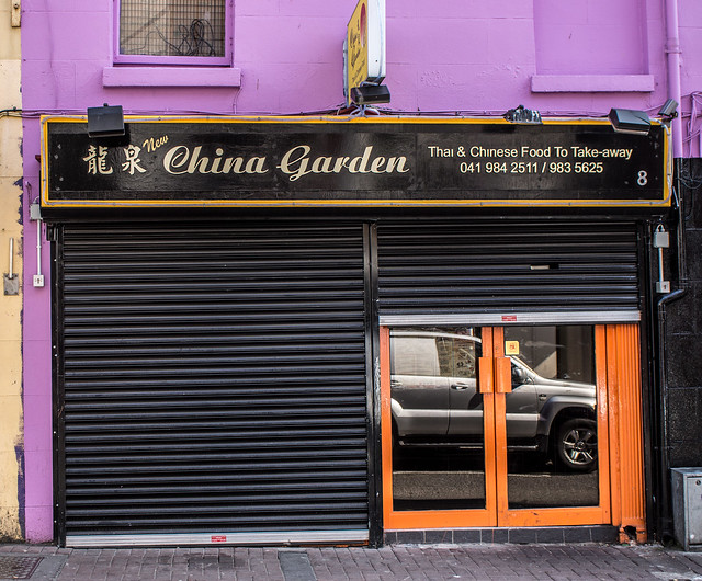 China Garden Chinese Restaurant Drogheda Flickr Photo Sharing