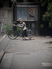 阿佐ヶ谷 Tokyo Japan