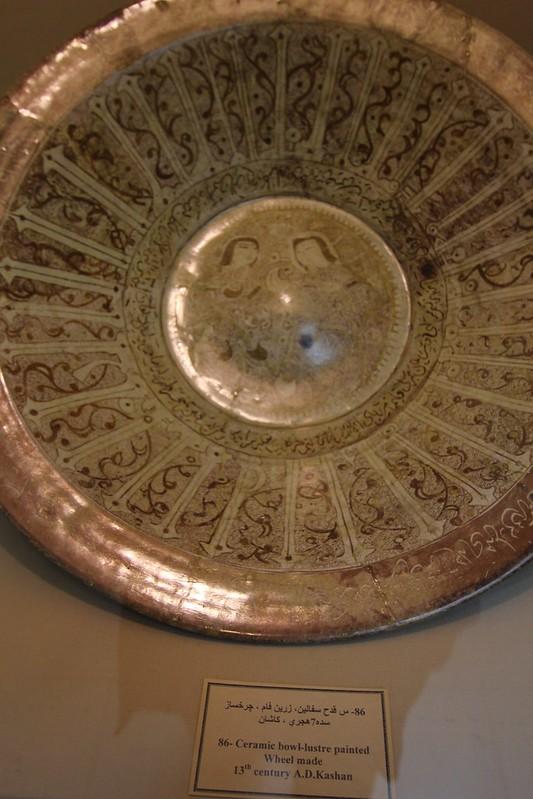 Glassware and Ceramics Museum