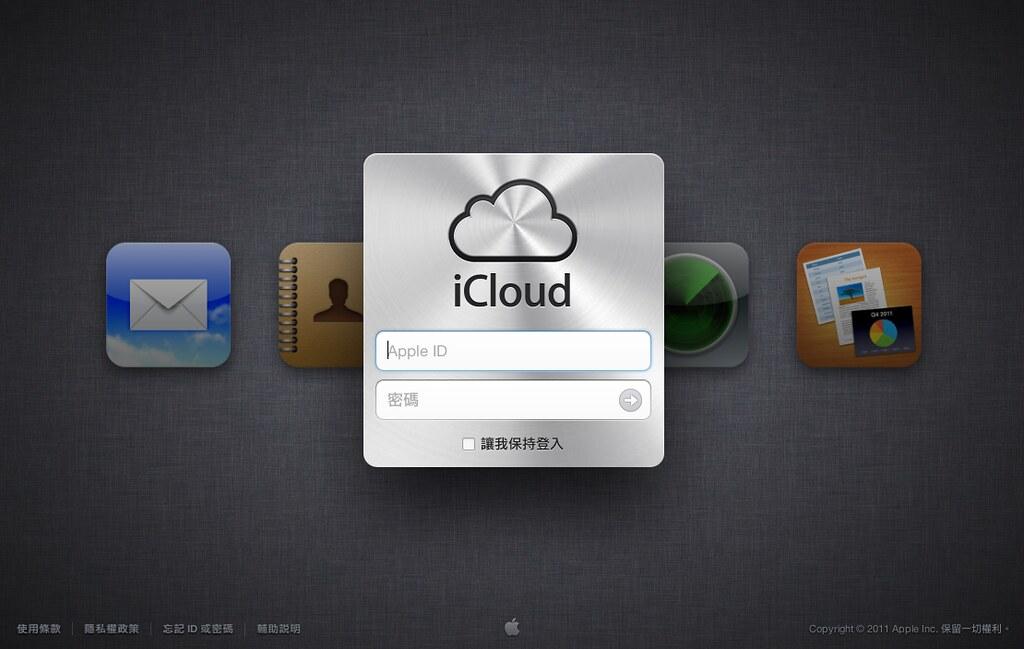 iCoud - Awesome Web UI Design