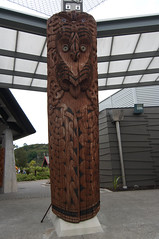 carving, art, outdoor structure, wood, sculpture, tiki, totem, column, statue,