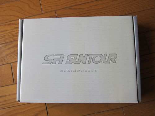 SR SUNTOUR Crank and Chain Ring Package