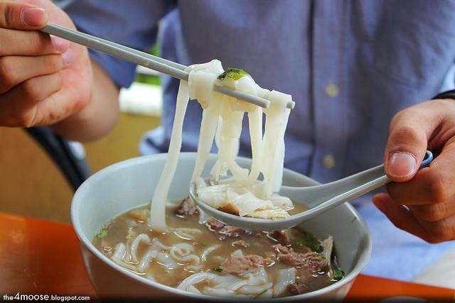 Kheng Fatt Hainanese Beef Noodles - Soup