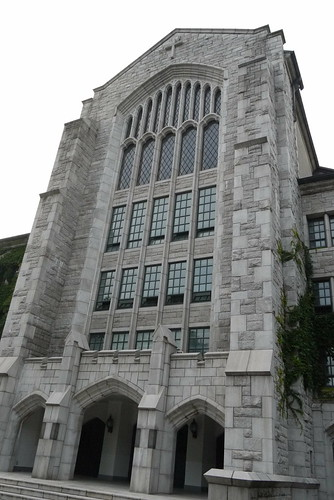 Ewha Women's University Seoul 首爾 梨花女子大學
