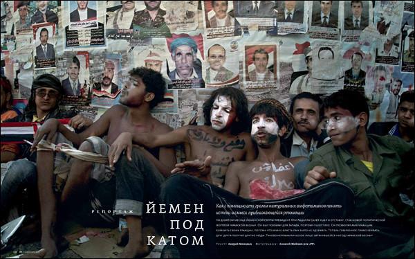 REPORT_Yemen-1