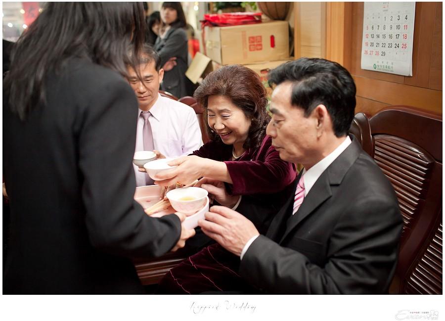 小朱爸 婚禮攝影 金龍&宛倫 00067