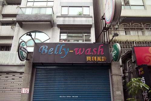 Belly-wash