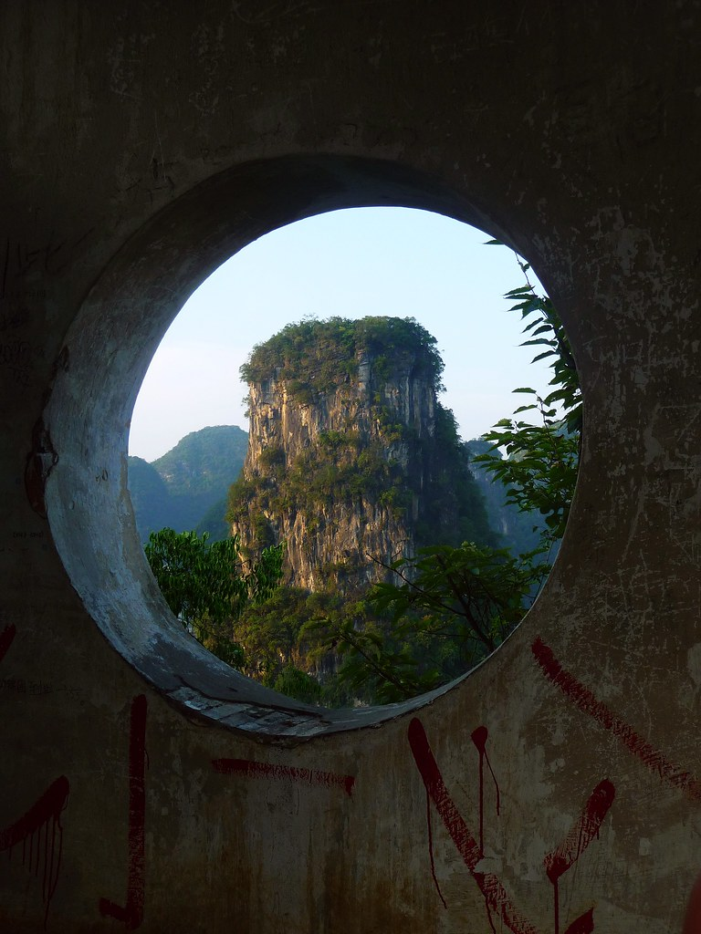 Karst Window
