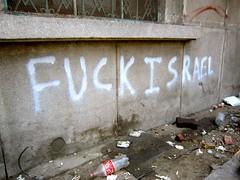 Fuck Israel