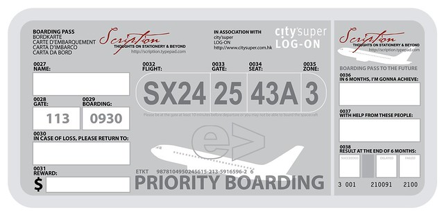 boarding pass free template