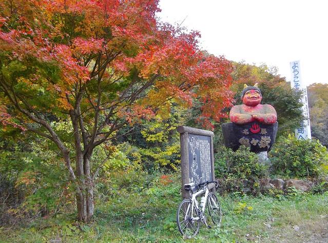 鬼ヶ嶽の紅葉