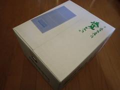 愛媛みかん20111120-001
