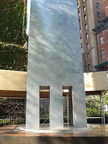 monument ONU.jpg